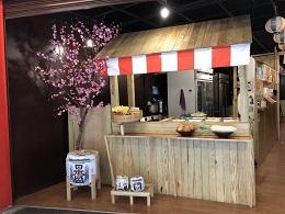 日式小吃(面寬5米)