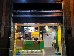 知名飲料店